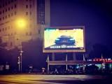 济南LED大屏广告,济南大型户外广告