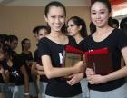 济南形体培训班形体训练青少年行为习惯纠正规范