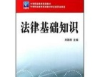 江门市新会区律师-法律咨询服务-