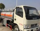 转让 油罐车东风手续齐全东风多利卡5吨加油车
