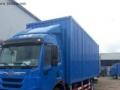 7.8米厢式货车(自缷车)出租