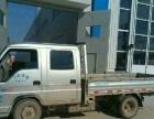 程师傅双排小货车搬家拉货长短途运输家具安装空调移机