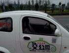 康迪k10加盟 电动车 投资金额 20-50万元