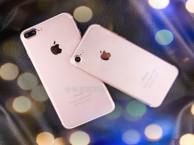 苹果7分期付款买,成都分期买苹果7专卖店地址在哪里