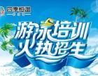 四季恒温游泳馆度假避暑之地