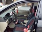 吉利汽车 2009款远景1.5L 铂金版