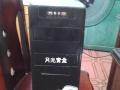 英特尔E6300双核独显主机