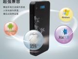高端定制3G无线路由器 直插SIM卡1万毫安移动电源i广告路由器