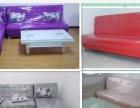 低价出售库存家具双人床单人床沙发餐桌衣柜上下床