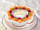 西点生日蛋糕培训韩式裱花蛋糕土司酥皮面包培训