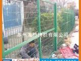重庆生态园护栏网/重庆农家乐安全围网/龙