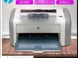 惠普1020plus打印机 HP1020plus打印机