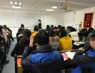 江苏博大五年制专转本寒假班一期班培训已开课
