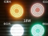 勤尚光电灯饰照明 18W/25W/30W