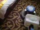 罗平打扫卫生开荒保洁日常保洁洗地毯洗玻璃洗抽油烟机地板打蜡