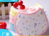 生态棉口水巾 宝宝围嘴 新生儿口水围兜 婴儿 单条装溜溜龙AC0