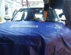 哈佛h2美国强生汽车膜施工中