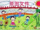 中山市童画亲子装定制厂家
