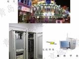景观灯控制系统