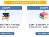 什么是湖北省医学技能高考