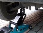 滁州汽车救援 拖车 补胎 搭电 送油