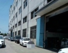 2扬名工业园450平米标准厂房出租,带行车两部