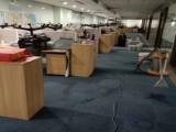 南京浦口区江北新区专业羊毛地毯清洗 化纤地毯清洗公司服务电话