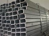 上海方矩管,上海热镀锌方矩管,上海方通,上海热镀锌方通