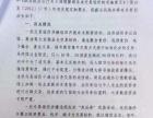 湖南华湘律师事务所—房产、现货邮币卡纠纷李律师