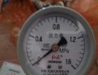 专业地暖清洗,暖气片清洗高压脉冲机零伤害特惠