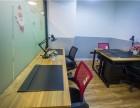 精装30平~90平办公室出租,办事处 初创团队