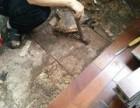 专业木地板安装 泡水变形 起拱 开裂 地脚线维修