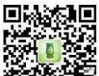 湘西果王饮料公司招商加盟老爹果王猕猴桃饮料