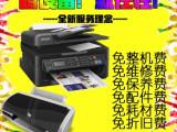 北京出租身份證復印機 出租復印機彩色黑白高速機