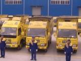 济南商河搬家公司 居民搬家,公司搬家,空调维修