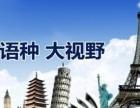 江阴哪里学日语比较好,江阴学日语哪里比较专业