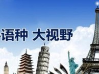 江阴德语哪里学,江阴德语培训的地方