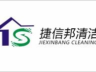 重庆清洁公司哪家好观音桥保洁公司哪家近 外墙清洗多少钱