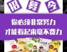 田小花品牌零食全国招代理加盟商
