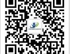 江阴地区,专业学历教育!江南大学江阴学习中心