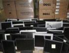 福州高价回收UPS蓄电池、空调、电脑、机械设备