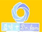蓝博士洗衣加盟