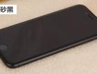 厦门分期买手机 苹果7手机分期付款 零元购机