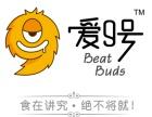 济南熟食店加盟选择爱9号片片鸡熟食连锁