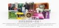 广州有哪些专业 性价比高 可信的包装印刷厂?