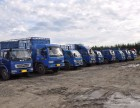 蔡甸物流公司行业领先 专业从事武汉至河南运输 直达河南全境