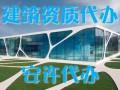 售电公司在北京的注册备案要多长时间