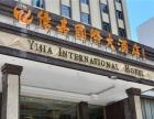 亚铝德材系统惠州招募会于7月22号举行,欢迎各界人