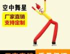 九江充气气模价格 注沙道旗 行情 红色充气气模 方管桁架