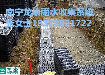 广西百色雨水收集利用系统PP雨水收集模块